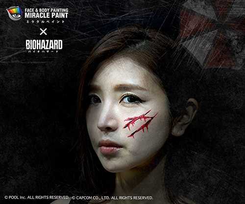 惡靈古堡 × MIRACLE PAINT 聯名推出「惡靈古堡立體傷化妝組合」バイオハザード立体傷メイクセット