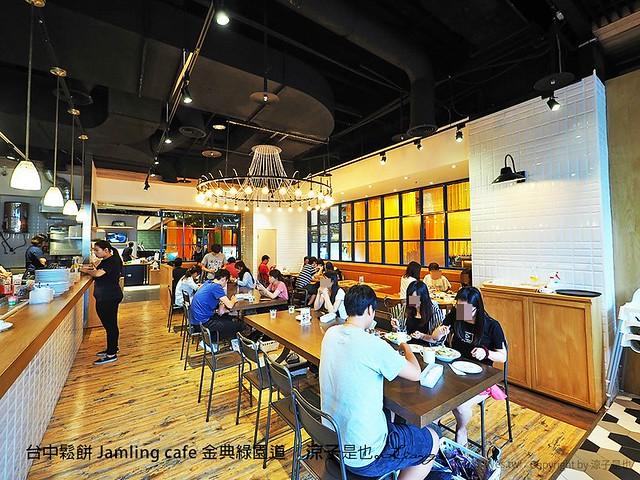 台中鬆餅 Jamling cafe 金典綠園道 20