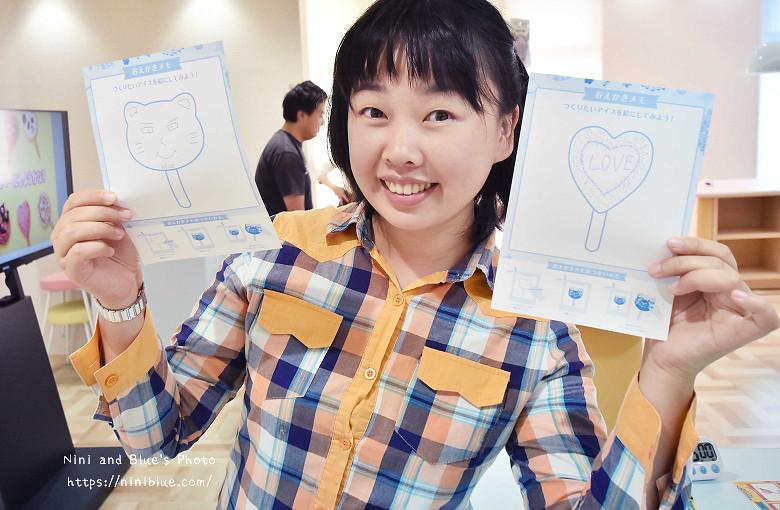 沖繩blueseal冰淇淋美食09