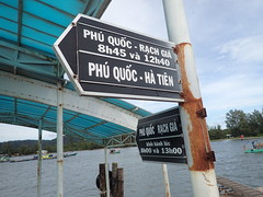The way. Phu Quoc, Vietnam