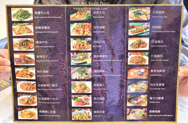 台中泰華泰式料理04