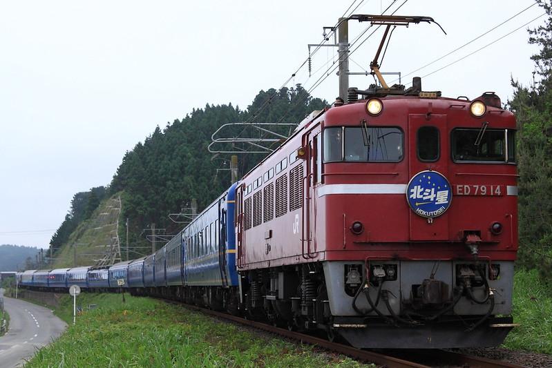 ED79 14 Hokutosei