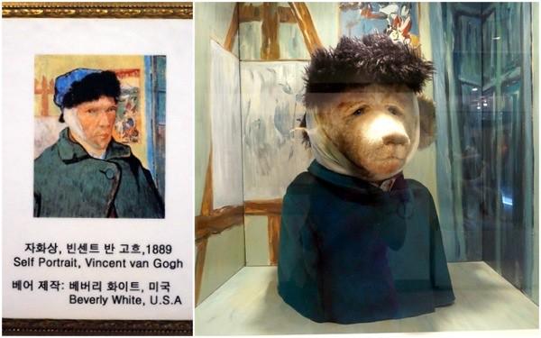 Teddy Bear Museum Jeju Island - Rebeccasawblog-039