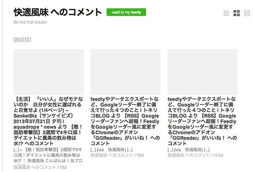 スクリーンショット 2013-10-08 0.24.44