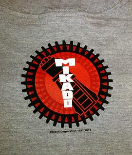 EBM Mikado logo