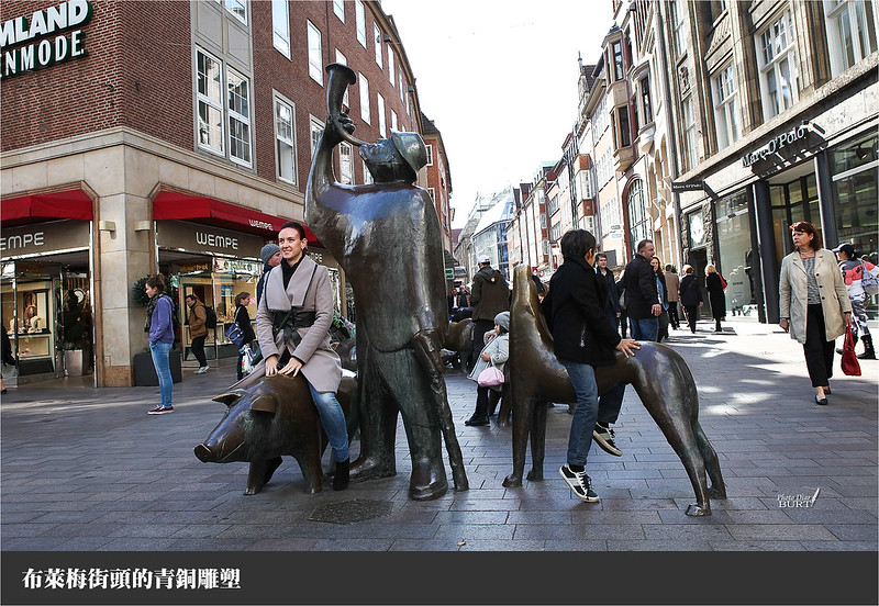布萊梅街頭的青銅雕塑