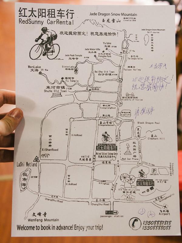 無標題  【單車地圖】<br>雲南麗江古城 10648919316 dc67f4ce3a c