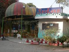 SkyLand Water Park Lahoree