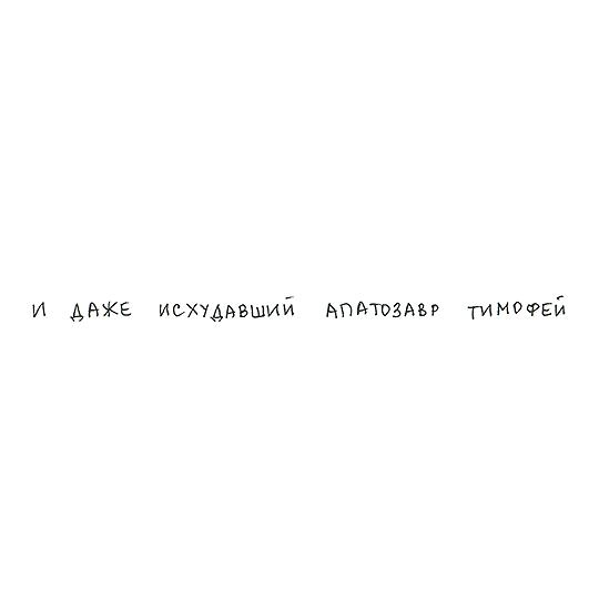 friends_13a