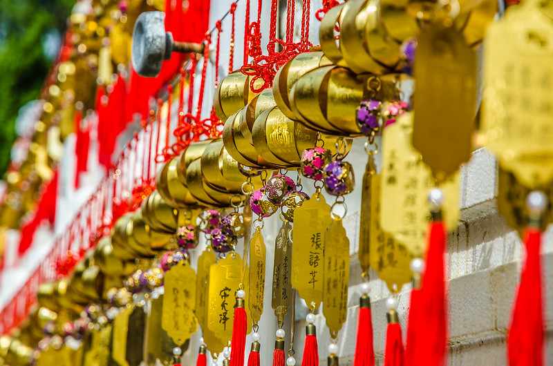 Little Gold Lanterns at Wen Wu Temple, Taiwan