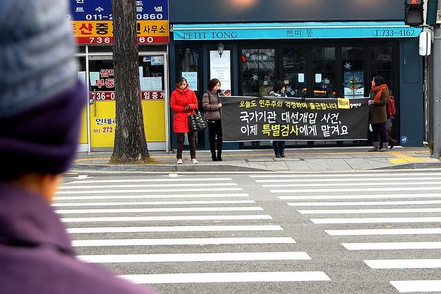 20131126_국가기관대선개입특검촉구출근길행진(16일차)-09