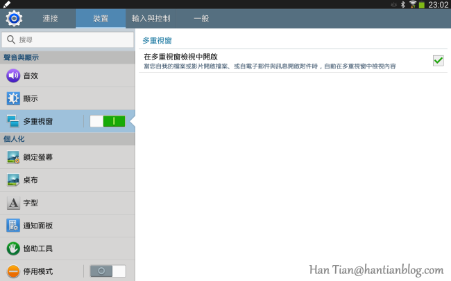 Screenshot_2014-01-14-23-02-06