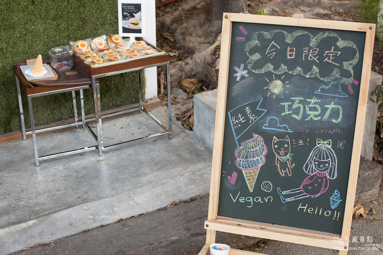 台南私藏景點--隨光呼吸素食豆乳霜淇淋 (2)