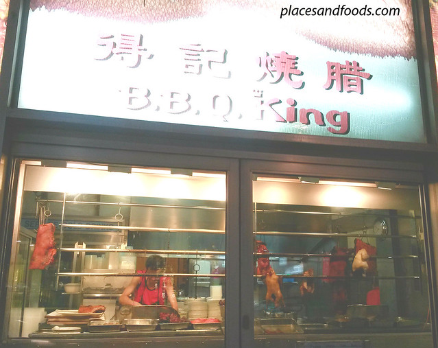 bbq king outlet