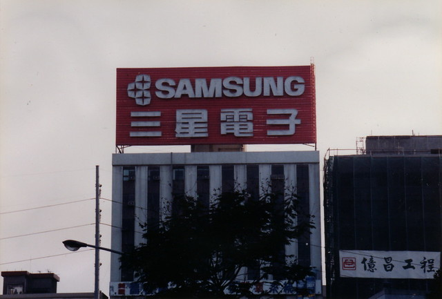 samsung-0080年1