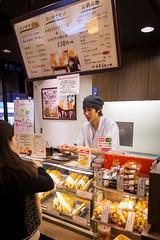 Taiyaki store in Kagurazaka- Tokyo, Japan