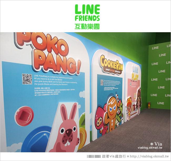 【台中line展2014】LINE台中展開幕囉!趕快來去LINE FRIENDS互動樂園玩耍去!(圖爆多)58
