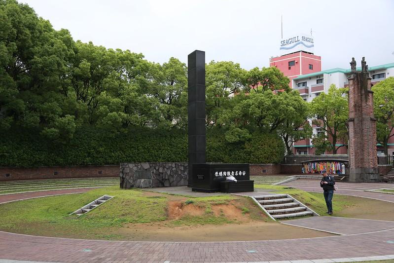 原爆點紀念碑