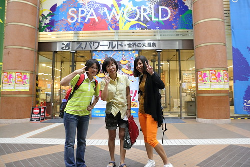 大阪SPA WORLD