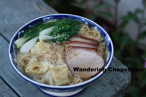 Chinese Bok Choy Char Siu (Barbecued Pork) Wonton Noodle Soup 3