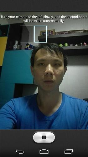 Panorama Selfie ของ Huawei Ascend P7 ถ่าย 3 ภาพเอามาต่อกัน
