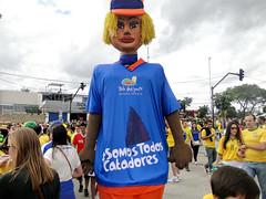 15/07/2014 - DOM - Diário Oficial do Município