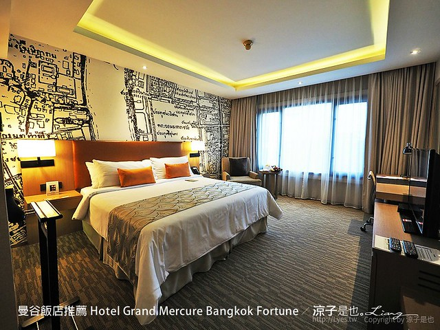 曼谷飯店推薦 Hotel Grand Mercure Bangkok Fortune 203