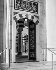 @diyanetamerica #islam #architecture #quran #mosque