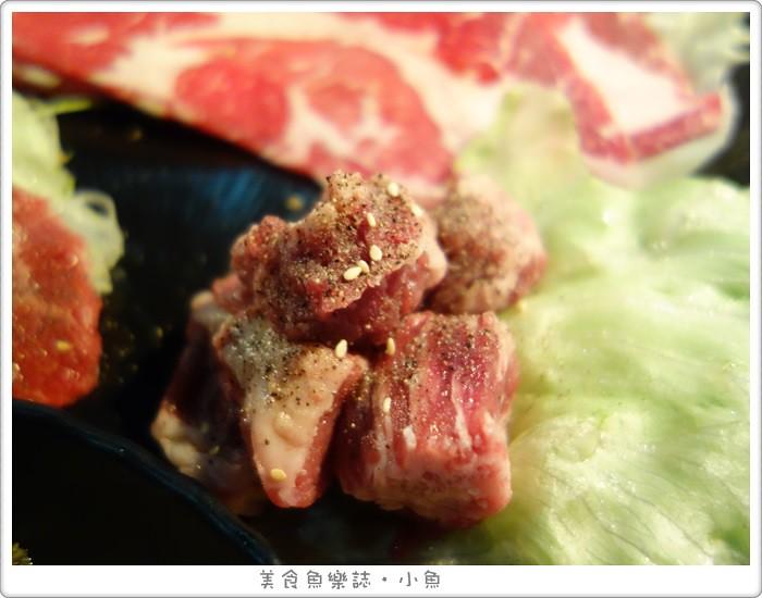 【台北大安】火之舞蓁品燒 和牛放題/忠孝敦化吃到飽/東區燒肉