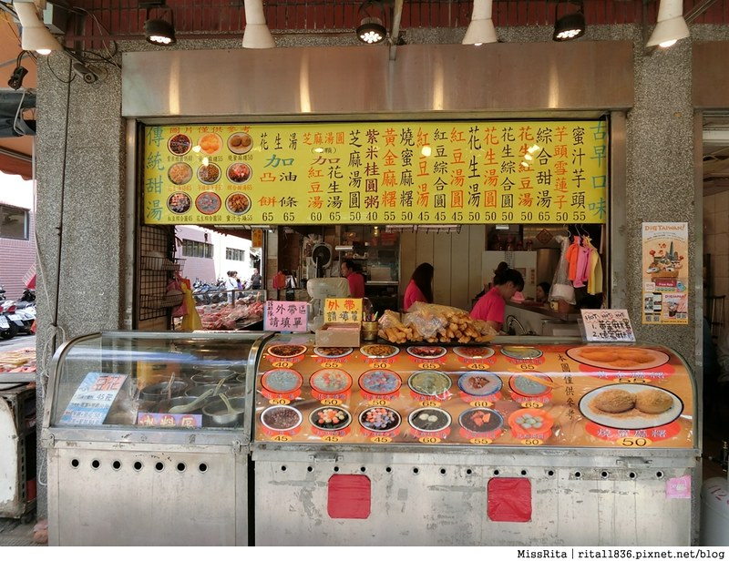 VZ Taiwan 智慧觀光APP  旅遊APP推薦 台灣旅遊APP 龍山寺 西門紅樓 三六圓仔店 台灣智慧觀光2