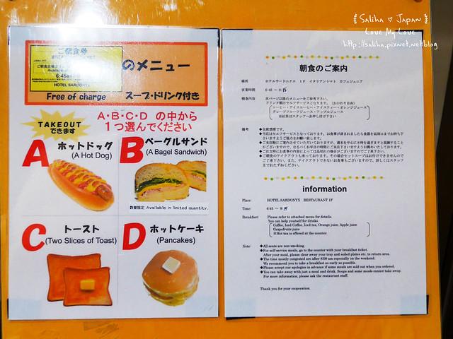 上野寶石飯店住宿Hotel Sardonyx Ueno (18)