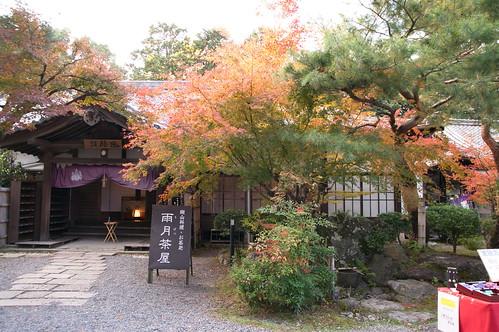 【写真】2012 紅葉 : 醍醐寺/2020-08-07/IMGP6873