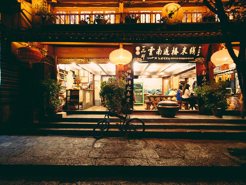 無標題 【外地遊記】<br>當單車在夜裡的麗江古城時... 【外地遊記】當單車在夜裡的麗江古城時… 9341761675 75e57ed7a8 c