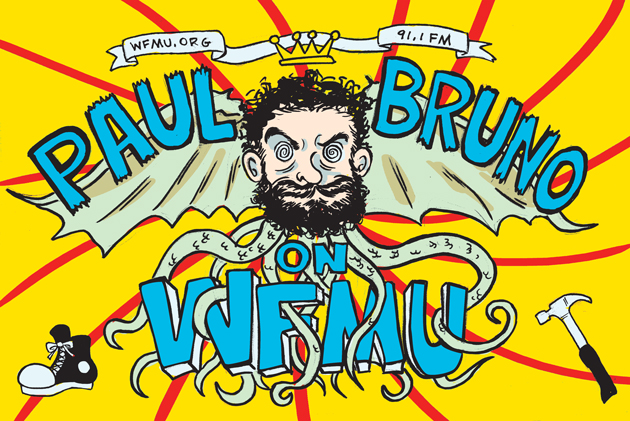 "Artwork by <a href=""https://www.drawsitself.com/"" target=""_blank"">Joseph Frontirre</a> </br></br> Follow Paul on Twitter: <a href=""https://twitter.com/UnblinkingEar"" target=""_blank"">@UnblinkingEar</a>"