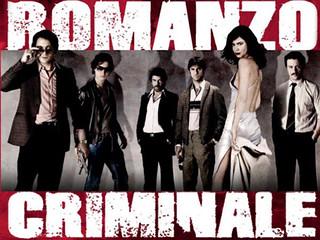 romanzo-criminale2b