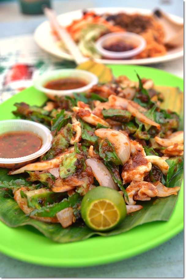 Grilled Squid with Four Angled Beans in Spicy Sauce