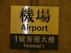 121 Station airport