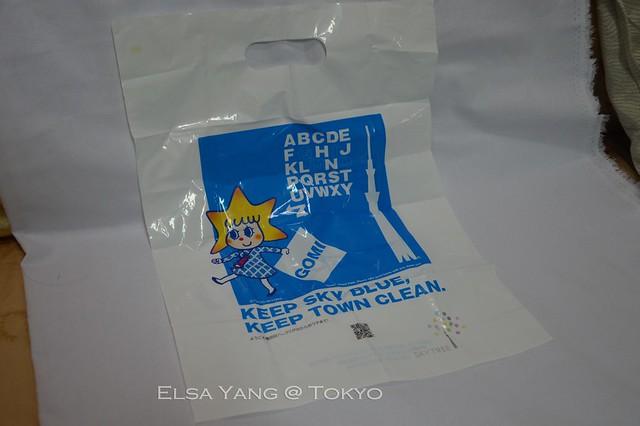 東京藥妝照片077