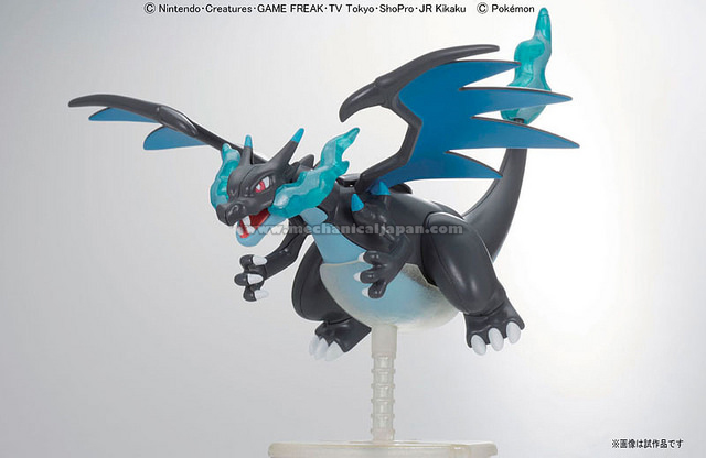 Mega Charizard X Para Colorear: Plastic Model Collection No.36 Mega Charizard