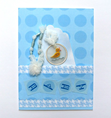 Quilled Baby Duck Card DIY