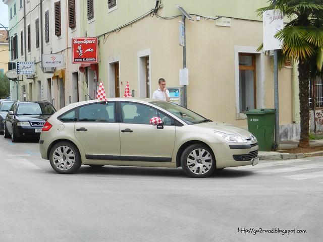 Хорватия патриотичная