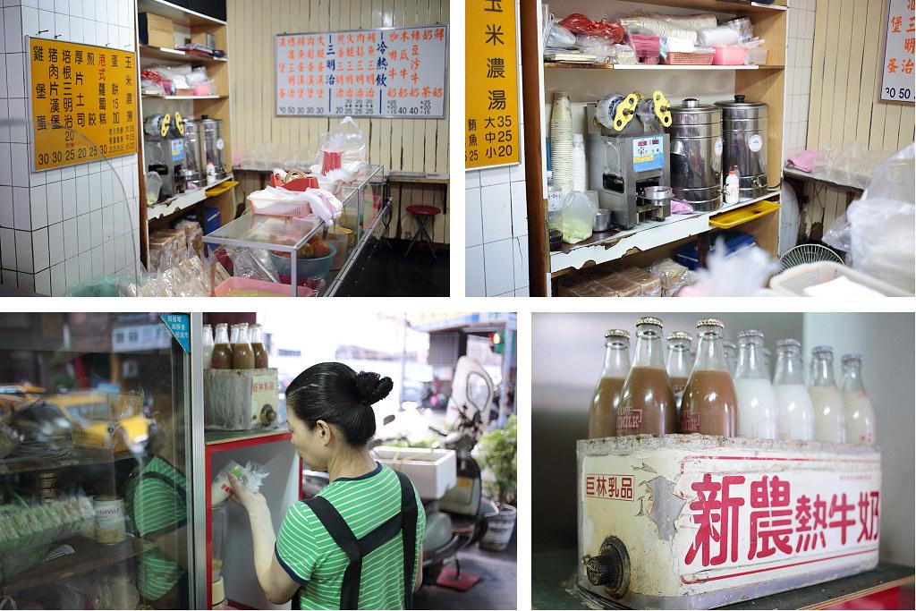20140703萬華-美好美早餐店 (6)