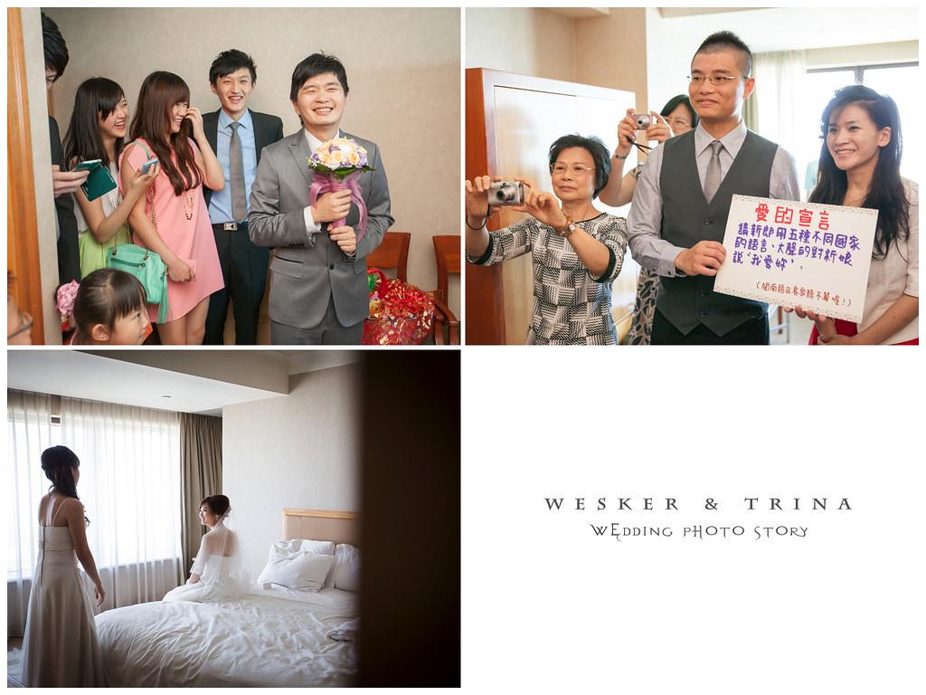 婚攝-君鴻國際酒店-婚禮紀錄-13