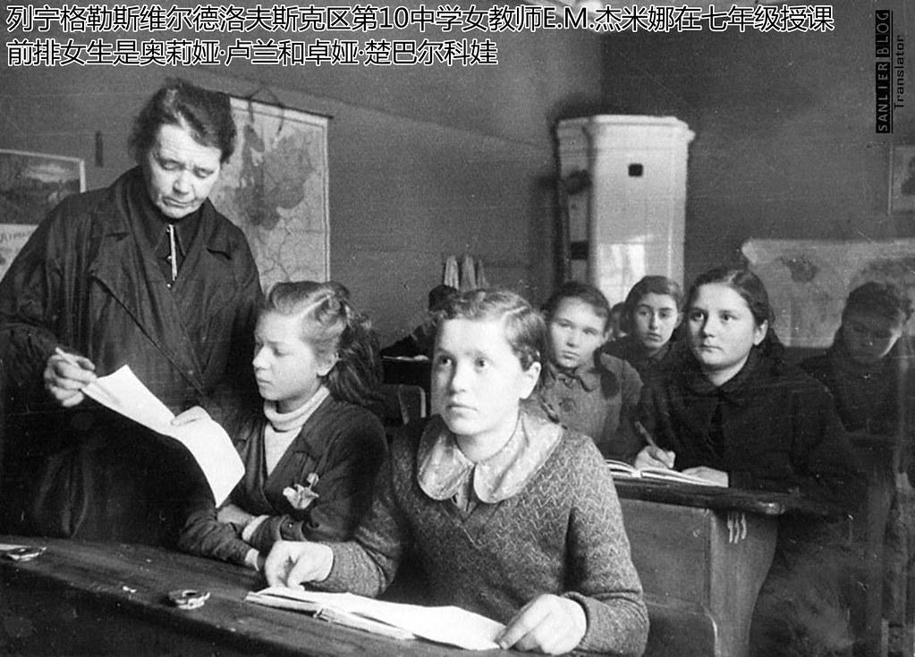 伟大卫国战争中的儿童43