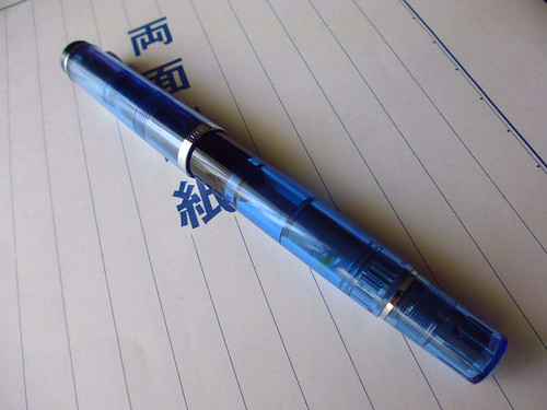 Pelikan M205 Blue Demonstrater-03