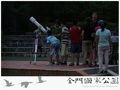 2014-YouthCamp-0802-11