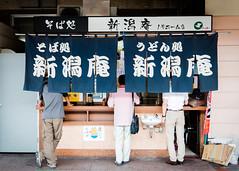 NiigataStreetPhoto#7