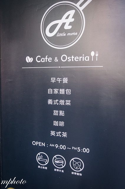 a little more 高雄早午餐