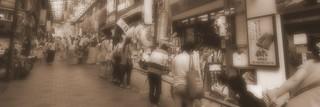 Atami Nakamise Shopping Street in Atami City, Shizuoka, Japan