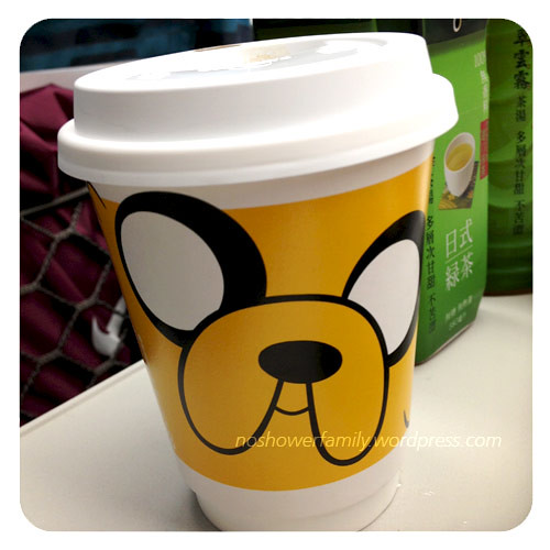 HSR-Adventure Time cup
